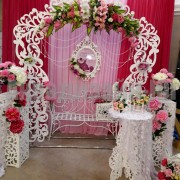 svadebnyj arka